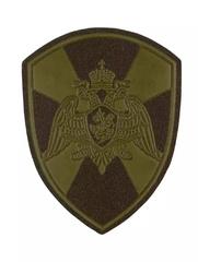 Шеврон общевойсковой ВНГ ( защитный)