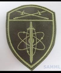 Шеврон ВНГ для ВГО УРК ( защитный, вышитый на липучке)