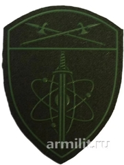 Шеврон ВНГ для ВГО УРК ( защитный)